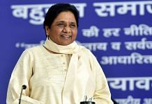 BSP chief Mayawati on the occasion of party founder Kanshi Ram's birth anniversary, at the party office in Lucknow, on 15 March 2021 | ANI