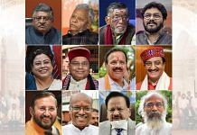The 12 ministers who were dropped from PM Narendra Modi's Council of Ministers ahead of the reshuffle on 7 July 2021   Photo: PTI