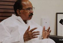 A file image of Veerappa Moily | ThePrint Photo