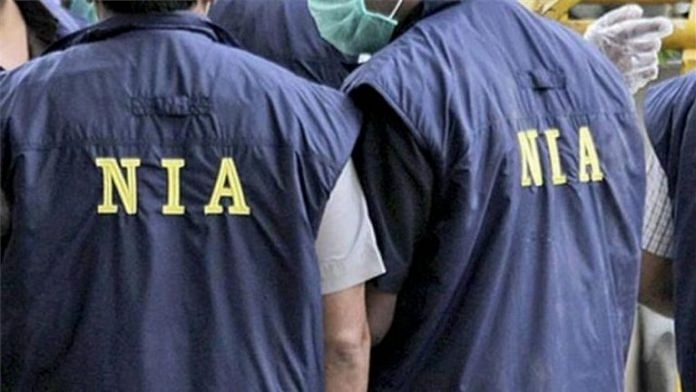 Representational image for the National Investigation Agency | Twitter