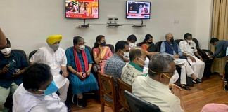 Leaders of different opposition parties attend a meeting in Congress leader Mallikarjun Kharge's Parliament chambers, on 28 July 2021   Photo: Rahul Gandhi/Twitter