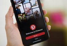 The Pinterest application on a smartphone | Gabby Jones | Bloomberg