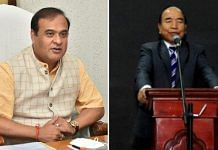 Assam CM Himanta Biswa Sarma (L) and his Mizoram counterpart Zoramthanga | Via Twitter