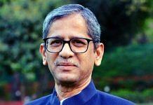 Chief Justice of India NV Ramana | ANI File Photo