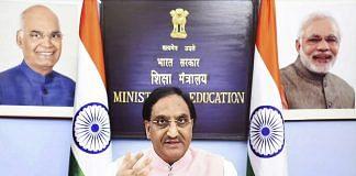 Union Education Minister Dr Ramesh Pokhriyal 'Nishank' in New Delhi on 5 July 2021. Pokhriyal was dropped from Modi's cabinet on 7 July 2021   PTI