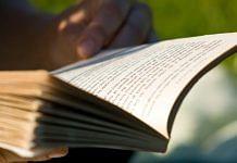 Book reading | Representational Image | Flick