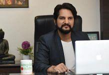 Rohandeep Singh | By special arrangement