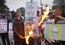 People protest in Ranchi on 5 July 2021 after the death of tribal activist Stan Swamy, an accused in the Elgar Parishad case, in a Mumbai hospital   Photo: PTI
