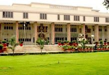 File photo of Delhi High Court | delhihighcourt.nic.in