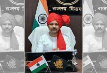 The 2017-batch IAS officer Divyanshu Patel | By special arrangement