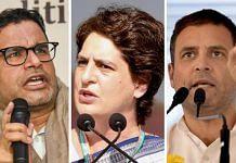 (From left) Prashant Kishor, Priyanka Gandhi and Rahul Gandhi | Photo credits: PTI, @INCInida, PTI