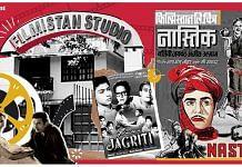 "Illustration"" Ramandeep Kaur | ThePrint"