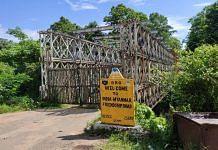 At the India-Myanmar border near Moreh in Manipur   Photo: Simrin Sirur/ThePrint
