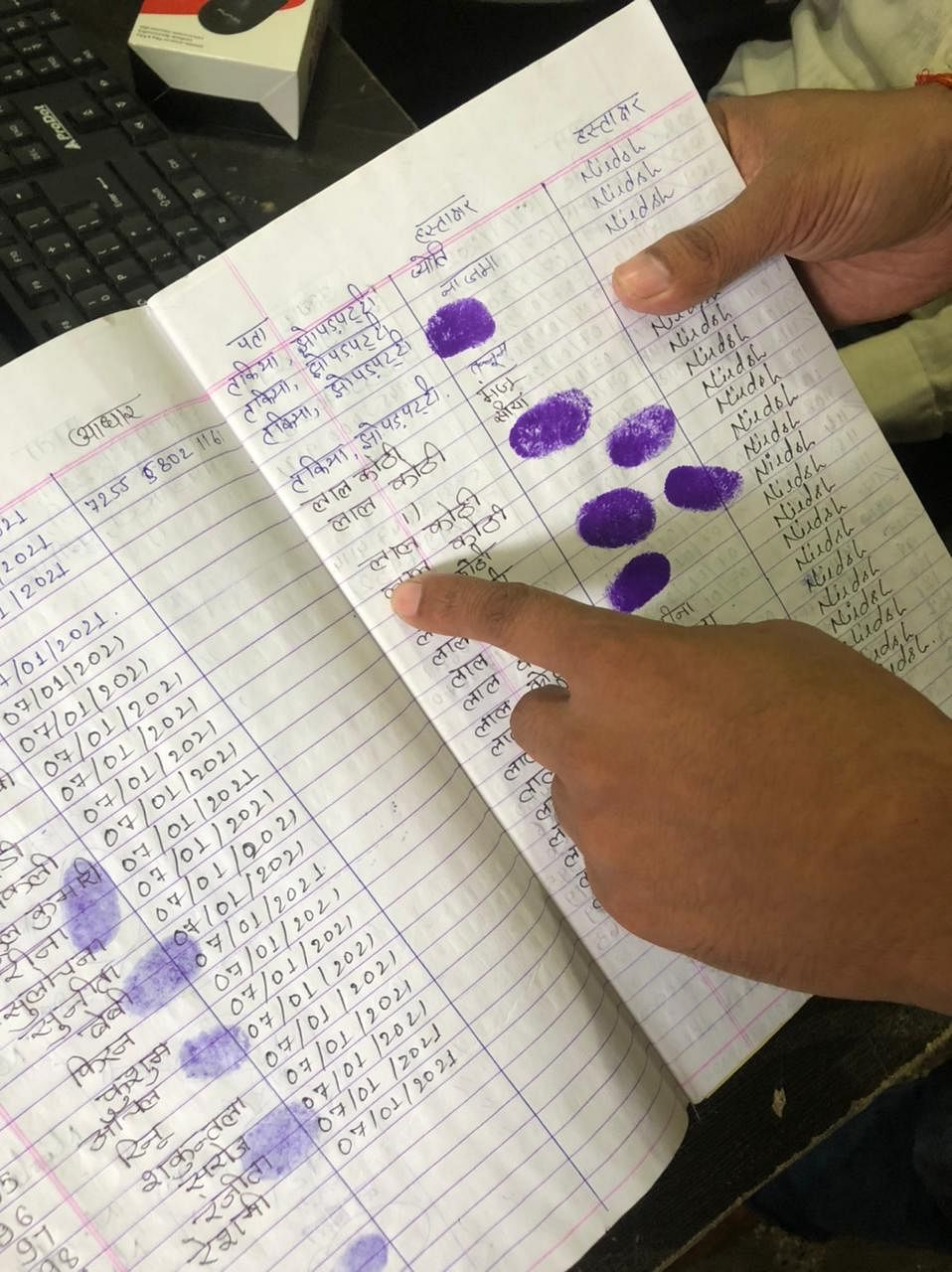 The register where records are maintained | Jyoti Yadav | ThePrint