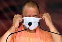 File photo | UP Chief Minister Yogi Adityanath | ANI