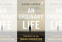 'An Ordinary Life' by Ashok Lavasa