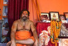 Mahant Paramhans Das   Jyoti Yadav   ThePrint