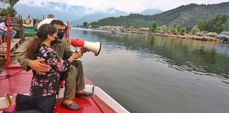 Father Ahmad Patloo and daughter Jannat ask tourists to wear masks and take vaccination. | Photo: Praveen Jain | ThePrint