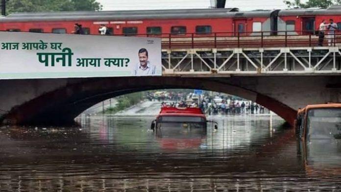 From BJP spokesperson Gaurav Goel's page   Twitter