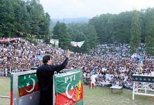 Pakistan PM Imran Khan at a rally in Tarar Khal, Pakistan-occupied Kashmir in July 2021 | Facebook