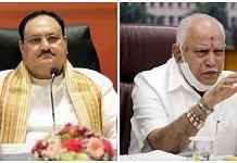 BJP chief JP Nadda (L) and Karnataka Chief Minister BS Yediyurappa