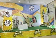 West Bengal Chief Minister Mamata Banerjee in Kolkata on 21 July 2021. | Photo by special arrangement