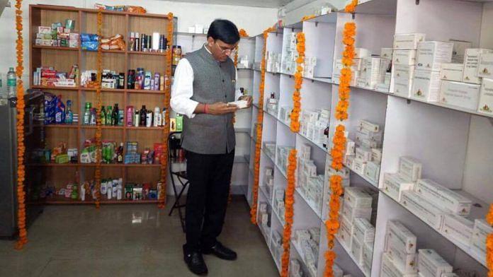 Jan Aushadhi's mega success gave Mandaviya's CV a boost before promotion to health minister