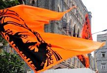 Flags during a Maratha community rally