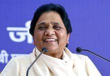 A file photo of BSP chief Mayawati. | Photo: ANI