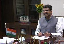 The new Minister of Education Dharmendra Pradhan | ANI