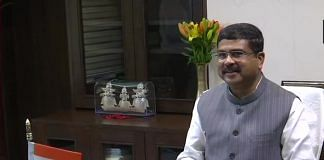 The new Minister of Education Dharmendra Pradhan   ANI