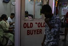 A gold brokers shop at the Zaveri Bazaar in Mumbai