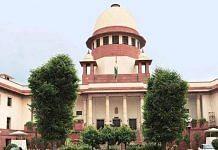 File Photo of Supreme Court | ANI Photo
