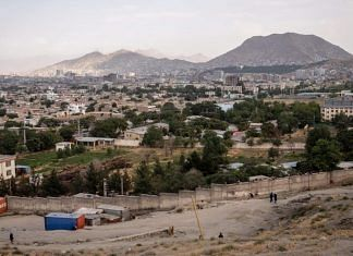 Buildings in Kabul, Afghanistan |Representational image| Photographer: Jim Huylebroek | Bloomberg