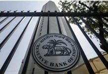 The Reserve Bank of India (RBI) logo | Bloomberg