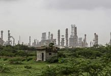 The world's biggest oil refining complex, owned by Reliance Industries in Jamnagar, India | Bloomberg