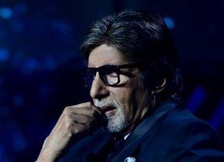 File photo of Amitabh Bachchan on set of KBC | Facebook