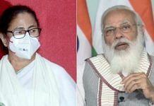 File photo of Mamata Banerjee(left) and PM Narendra Modi (right)   Twitter/@ANI