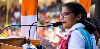 File photo of Sushmita Dev   Twitter/@sushmitadevinc