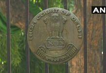 Delhi High Court   Twitter: @ANI