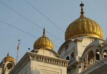 Gurdwara Bangla Sahib in Delhi.   Nicolás Pérez/Wikimedia Commons