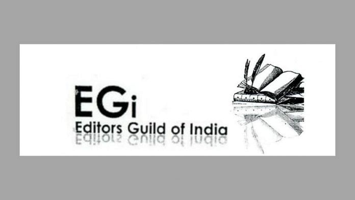 Editors Guild of India