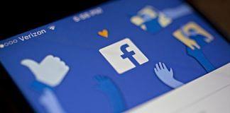 Facebook Inc. logo | Representational image | Bloomberg