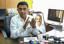 File photo of Goa CM Pramod Sawant   PTI