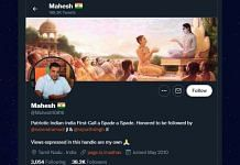 A screenshot of the Twitter account that called for all Brahmins to move to an island   Twitter