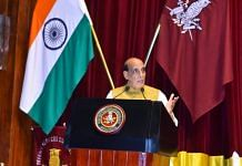Union Defence Minister Rajnath Singh at Defence Services Staff College in Wellington, on 29 August 2021   PTI
