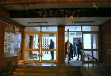 Sabarmati was one of the JNU hostels that was attacked on 5 January, 2020 after masked assailants went on a rampage inside the university campus   Manisha Mondal   ThePrint