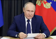 """Russian President Vladimir Putin. The """"pro-Putin"""" ruling party, United Russia, is expected to retain its constitutional majority in the Duma. 