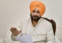 File photo of Punjab Congress chief Navjot Singh Sidhu | PTI
