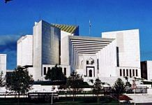 Pakistan Supreme Court   Commons